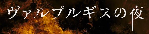 【フォント活用術】文字を変形して使う!