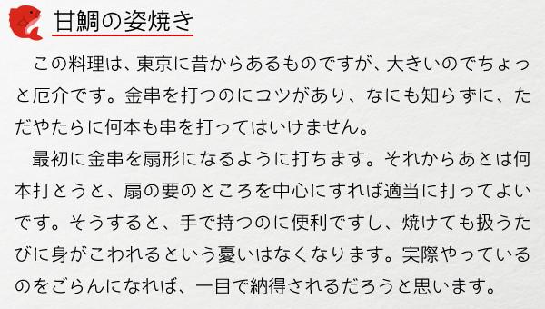 【フォント紹介】ウインクスS1+JTCウインS1