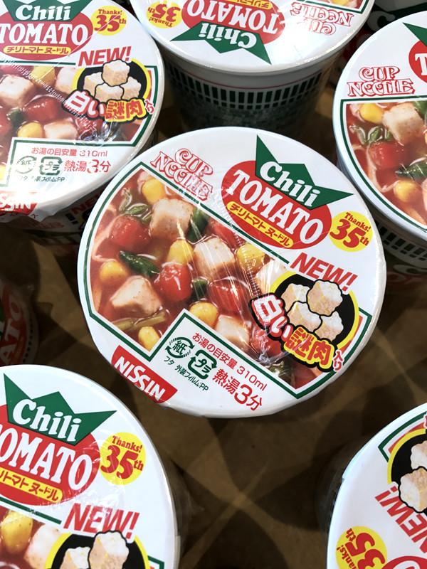 【NISFont使用実績】日清 チリトマトヌードル